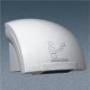 Автоматическая ударопрочная ,шумопоглощающая сушилка для  рук (электросушитель, электрополотенце для рук) PUFF 1488