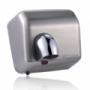 Сушилка для рук Neoclima NHD-2.2M (Антивандальное исполнение)